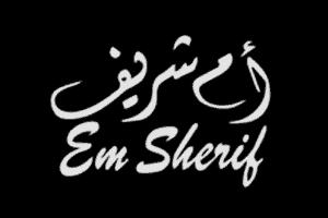 Em Sherif